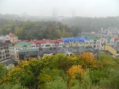 Autumn in Kiev - stock photo