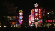 Nanjing shopping street by night, Nanjing, China Stock Footage