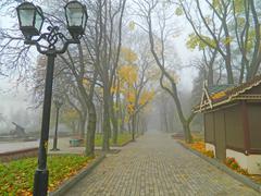 Stock Photo of park avenue autumn