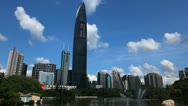 Stock Video Footage of Shenzhen, SEZ, China, Lychee Park, Kingkey 100, Shun Hing Square, time lapse