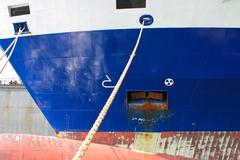 Bow on the repair in a shipyard Stock Photos