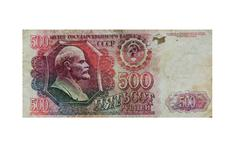 500 roubles ussr - stock photo