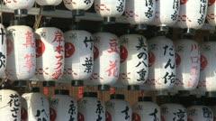 Japanese Lanterns Yasaka Shrine Stock Footage