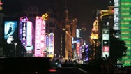 Night view of Shanghai City Center Stock Footage