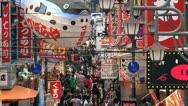 Busy street Osaka Stock Footage