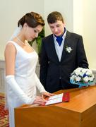 Marriage registration Stock Photos