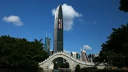 Stock Video Footage of Shenzhen Cityscape, SEZ, China, Lychee Park, Kingkey 100, Shun Hing Square