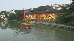 Boats on Xuanwu river with golden dragon, Nanjing, China Stock Footage