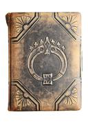Isolated antique leather book Stock Photos