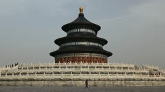 China, Chinese Religious Complex, Tiantan, The Temple of Heaven in Beijing Stock Footage