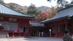 Shrines of Nikko Stock Footage