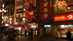Dotonbori Shopping Street Busy Japanese People Crowd Nightlife Illuminated Osaka Stock Footage