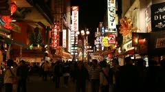 Iconic Sightseeing Japanese Busy City Center Shopping Street Night People Crowd Stock Footage