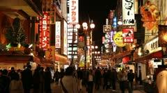 Neon Sign Illuminated Night Light Osaka Japanese Shopping Street Commercial Area Stock Footage