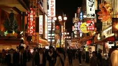 Stock Video Footage of Nightlife Entertainment Popular Location Osaka Shopping Street Illuminated Night