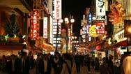 Stock Video Footage of Nightlife Entertainment Popular Location Osaka Shopping Street Illuminated Night