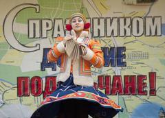 Russian folk ansamble of dance rainbow Stock Photos