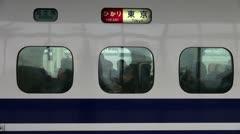 Shinkansen Departs For Tokyo Stock Footage