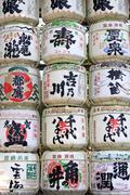 Stacked barrels of sake Stock Photos