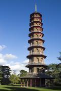 Pagoda at Kew - stock photo