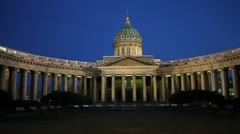 KAZAN CATHEDRAL - NIGHT Stock Footage