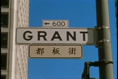 San Francisco, 1970's, Grant Avenue street sign, Chinatown entrance Stock Footage