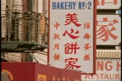 San Francisco, 1970's, Chinatown, close up of signs in Chinese characters Stock Footage