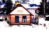 Wooden Home Building.JPG Stock Photos
