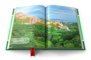 Environment protection book Stock Illustration