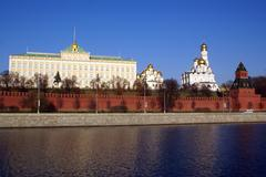 Stock Photo of palace and red walls on the river