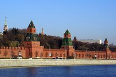 Red kremlin Stock Photos