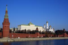 Stock Photo of kremlin