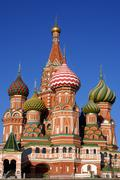 Stock Photo of st.basil's cathedral