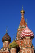 top of st. basil's - stock photo