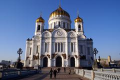 Way to cathedral in moscow Stock Photos