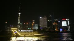 Shanghai Skyline, China, Huangpu River, Skyscrapers, Cityscape, Ship Boats Night Stock Footage