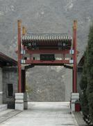 Gate near the great wall of china Stock Photos