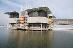 Oceanarium building in nations park at lisbon Stock Photos