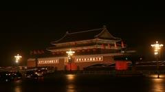 Illuminated Night Lights Tiananmen Square Beijing China Gate Forbidden City Stock Footage
