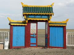 Mongolian Gate to the gobi desert - stock photo