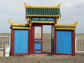 Mongolian Gate to the gobi desert Stock Photos