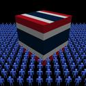 Thai flag cube surrounded by people illustration Stock Illustration