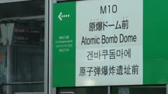 Tram stop of the 'Atomic Bomb Dome' in Hiroshima, Japan Stock Footage