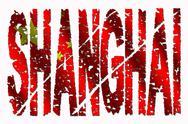 Shanghai grunge text with flag Stock Illustration
