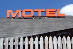 motel - stock photo