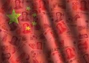 Rippled yuan and chinese flag Stock Illustration