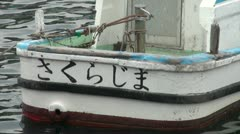 Small fishing boat in Japan Stock Footage