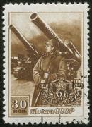 Stock Photo of stamp, macro