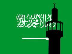 Stock Illustration of minaret with saudi arabian flag