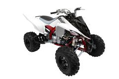 Atv.jpg Stock Photos